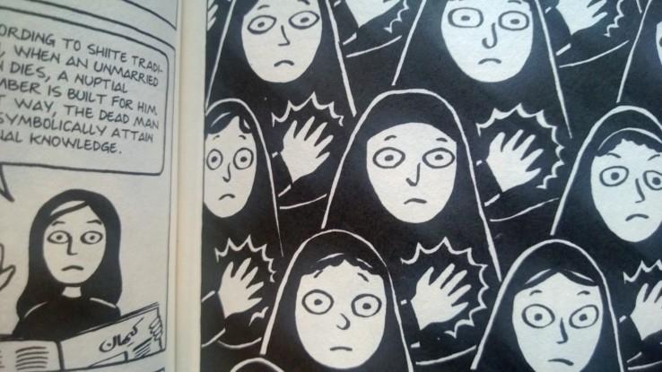 Girl wearing a veil--from Marjane Satrapi's Persepolis